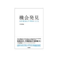 kikai-hakken-03