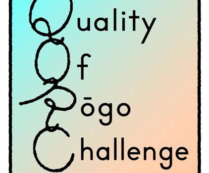 これからの「老い」のクオリティを高めるチャレンジ「QORC」がスタートしました